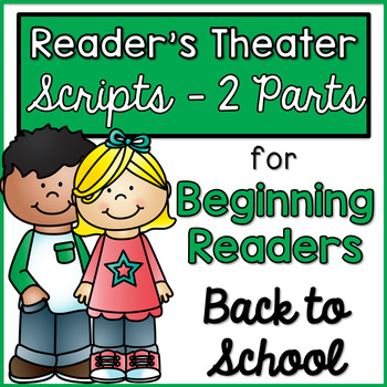 Reader's Theater - Partner Plays for Beginning Readers {Back to School}