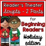 Reader's Theater - Partner Plays for Beginning Readers {Ho