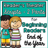 Reader's Theater - Partner Plays for Beginning Readers {End of the Year}