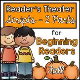 Reader's Theater - Partner Plays for Beginning Readers {Fa