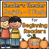 Reader's Theater Scripts for Beginning Readers {Fall Edition}