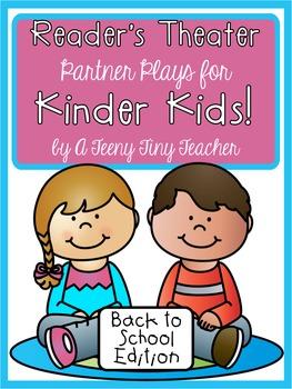 Reader's Theater - Partner Plays for Kinder Kids {Back to School}