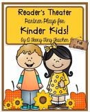 Reader's Theater - Partner Plays for Kinder Kids! {Fall Edition}