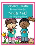 Reader's Theater - Partner Plays for Kinder Kids {Spring Edition}