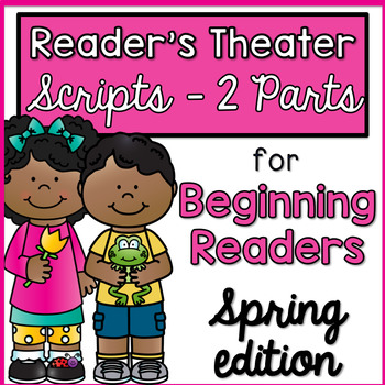 Reader's Theater - Partner Plays for Beginning Readers {Spring Edition}