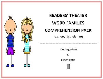 Readers' Theater Word Families Comprehension Pack