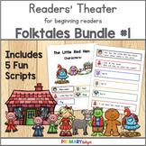 Readers' Theater for Beginning Readers Folktale Bundle