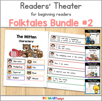 Readers' Theater for Beginning Readers Folktales Bundle #2