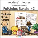 Readers' Theater for Beginning Readers Folktales Bundle #2