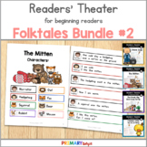 Folktale Readers' Theater Scripts for First Grade and Kindergarten Bundle 2