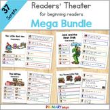 Readers' Theater Scripts for First Grade and Kindergarten - MEGA Bundle