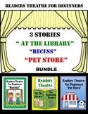 Readers Theatre For Beginners Bundle
