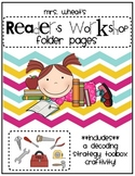 Reader's Workshop Folder Pages