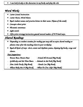 Reader's Workshop Kindergarten Unit 1-3 Planners