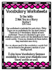Reading 4 Vocabulary Worksheets. I Met You in a Story BJU Press