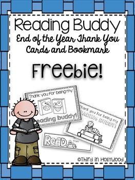 Reading Buddy End of the Year Card FREEBIE