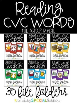 Reading CVC Words - File Folder Bundle