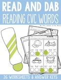 Reading CVC Words - Read and Dab Activity