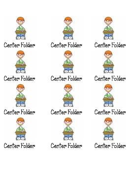 Reading Center Folder Labels