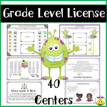 Reading Center Mega Bundle: GRADE LEVEL LICENSE