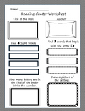 Reading Center Worksheet FREEBIE