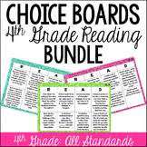 Reading Choice Boards (4th Grade: Literature and Informati