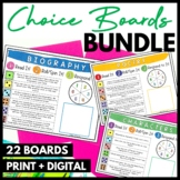 Reading Choice Boards Bundle - Distance Learning