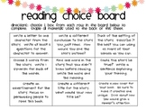 Reading Choice Boards - Guided Reading or Independent Practice