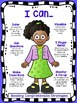 Reading Comprehension | Reading Comprehension Strategies Posters
