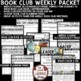Book Club Activities & Literature Circles, Reading Response Activities