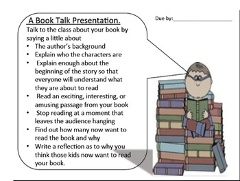Reading Comprehension Activities Bundle