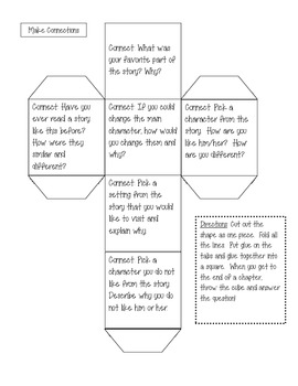 Reading Comprehension Activity Cubes ~ Set of 5