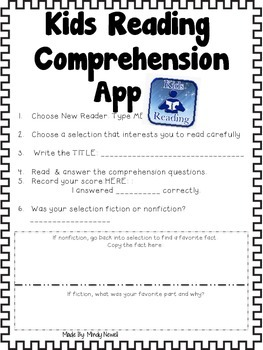 Reading Comprehension App Accountability Sheets