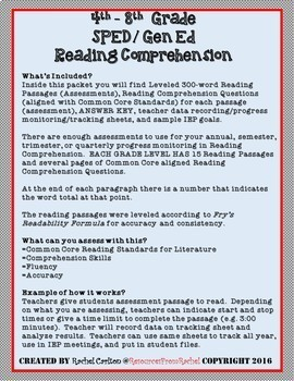 Reading Comprehension Assessments YEAR-LONG BUNDLE (4th-8th)