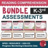 Reading Comprehension Assessments YEAR-LONG BUNDLE (K-3)
