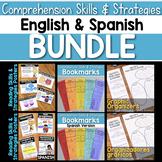 Reading Comprehension BUNDLE - SPANISH & ENGLISH