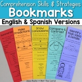 Reading Comprehension Bookmarks - English & Spanish BUNDLE