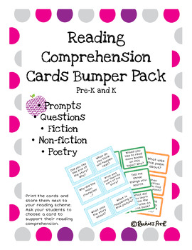 Reading Comprehension Cards - Bumper Pack