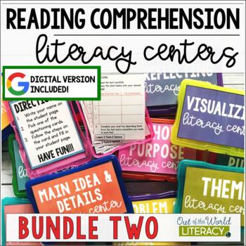 Reading Comprehension Center BUNDLE #2