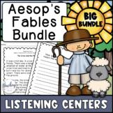 Aesop's Fable Comprehension Center - GROWING BUNDLE!!