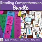 Reading Comprehension Question Prompt and Sticky Note  Bundle