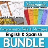 Reading Comprehension Graphic Organizers & Bookmarks - English & Spanish BUNDLE