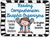 Reading Comprehension Graphic Organizers Bilingual