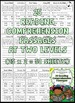 Kindergarten and First Grade Reading Comprehension Passages