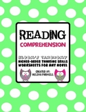 Reading Comprehension | Higher-Order Thinking Skills | Worksheets for any novel