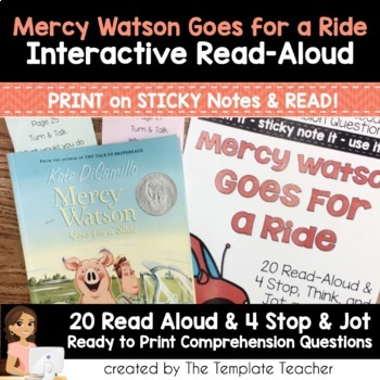 Interactive Read Aloud with Mercy Watson goes for a ride