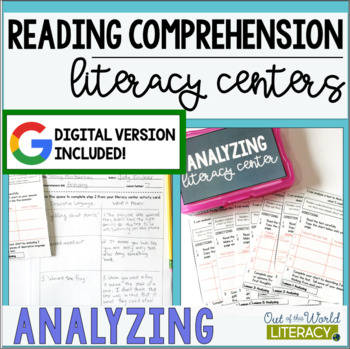 Reading Comprehension Literacy Center: Analyzing