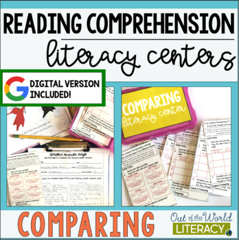 Reading Comprehension Literacy Center: Comparing