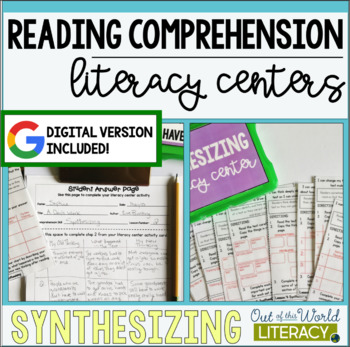 Reading Comprehension Literacy Center: Synthesizing- Included in Bundle #1
