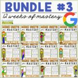 Reading Comprehension Mini Unit for Mastery- Bundle #3